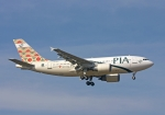 PIA Pakistan International Airlines, Bild: Steffen Remmel
